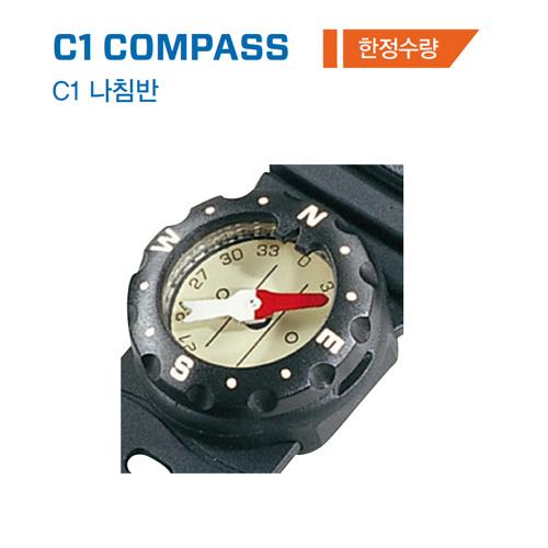 C1 COMPASS (C1 나침반)