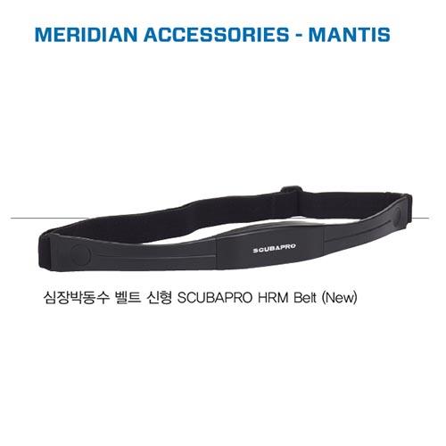 SCUBAPRO HRM Belt(new) 심장박동수 벨트 신형