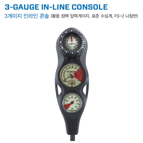 3-GAUGE IN-LINE CONSOLE / 3게이지 인라인 콘솔