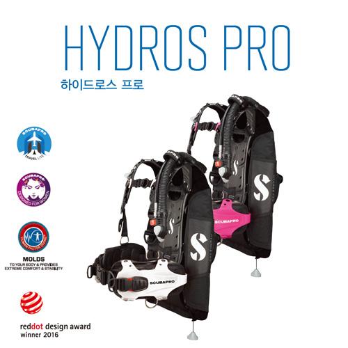 HYDROS PRO 하이드로스 프로