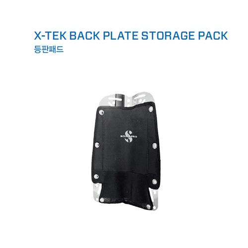 등판패드 / X-TEK BACK PLATE STORAGE PACK