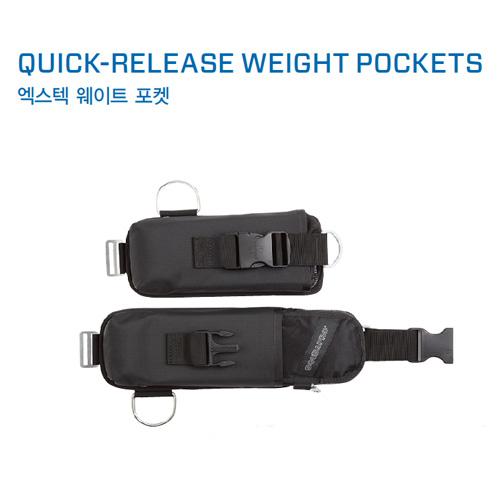 엑스텍 웨이트 포켓 / QUICK-RELEASE WEIGHT POCKETS