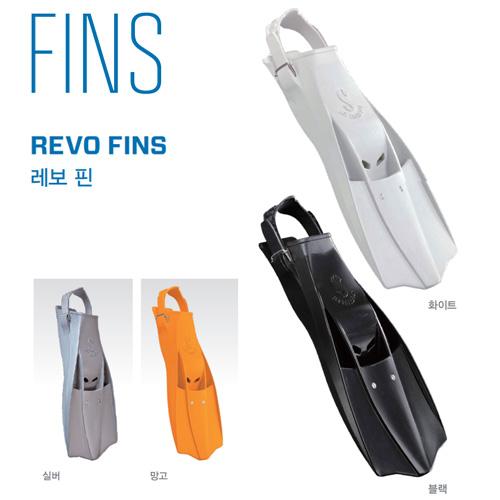 레보 핀 / REVO FINS