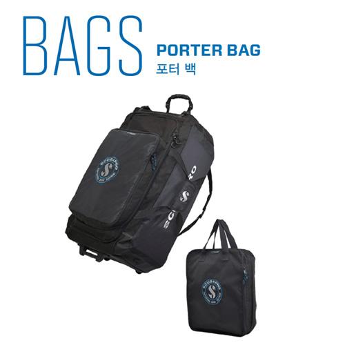 포터 백 / PORTER BAG