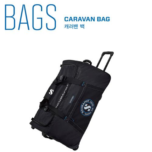 캐러밴 백 / CARAVAN BAG