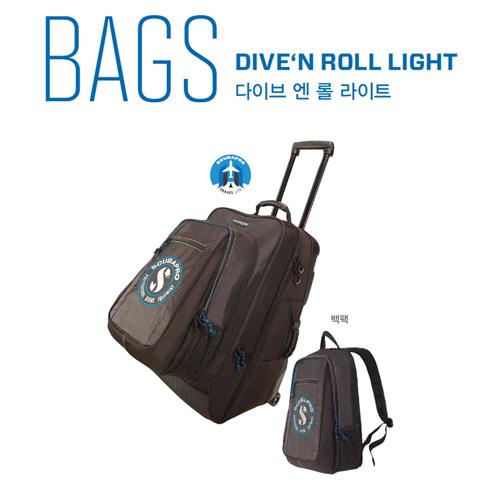 다이브 앤 롤 라이트 / DIVE'N ROLL LIGHT