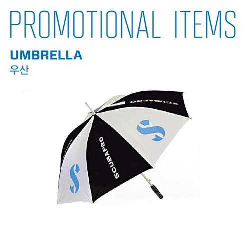 우산 / UMBRELLA